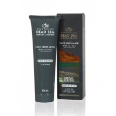 Грязевая маска для лица с алоэ, Face Mud Mask Care & Beauty 150ml