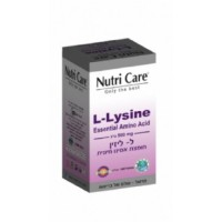 Аминокислота Л-лизин 500 мг, Nutri Care L-Lysine 500mg 100 Tabs.