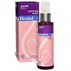 Массажное масло для беременных Альтман, Altman Flexitol Oil 60 ml