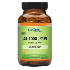 Витамин Д 400 МЕ Supherb Vitamin D3-400 120 капс