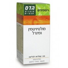 Комплекс витаминов и минералов с ферментами Hadas Multi Vitamin And Mineral 120 капс.
