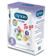 Детская молочная смесь в индивидуальных пакетиках Матерна Меадрин Materna Mehadrin To Go Stage 1 0-6 месяцев