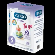 Детская молочная смесь в индивидуальных пакетиках Матерна Меадрин Materna Mehadrin To Go Stage 2 6-12 месяцев