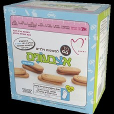 Печенье детское пальчиковое по 2 шт. в индивидуальной упаковке для детей от 12 месяцев, Fingers Biscuits 12+ months 130g