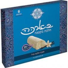 Натуральная халва с ванилью батончики Баракэ, Halva Barake with vanilla bars 7*18 g