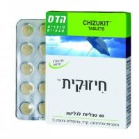Комплекс для укрепления иммунитета Хизукит, Hadas Complex for strengthening immunity Chizukit 100 табл