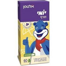 Комплекс для укрепления иммунитета Зима от Altman Yomi Horef 60 шт.