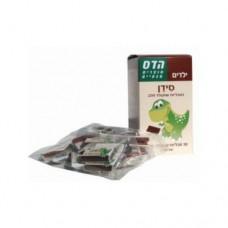 Кальций в таблетках со вкусом шоколадного молока Hadas 30 таблеток