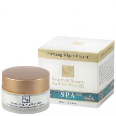 Крем-лифтинг ночной, Health&Beauty Firming Night Cream 50 ml