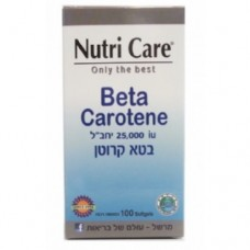 Бета-каротин (провитамин А) в капсулах, Nutri Care Beta Carotene 100 Soft gel