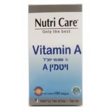 Витамин А в капсулах, Nutri Care Vitamin A 100 Soft gels