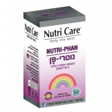 Триптофан 220 мг, Nutri Care L-Tryptophan Nutri-phan 220 mg 60 Caps