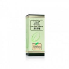 Масло абрикосовых косточек, Apricot Kernel Oil (Prunus armeniaca) Shifon 100 мл