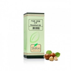 Масло лесного ореха, Hazelnut Oil (Corylus avellana) Shifon 100 ml
