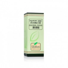 Масло жожоба холодного отжима, Cold pressed Jojoba Oil (Simmondsia chinensis) Shifon 1000 ml